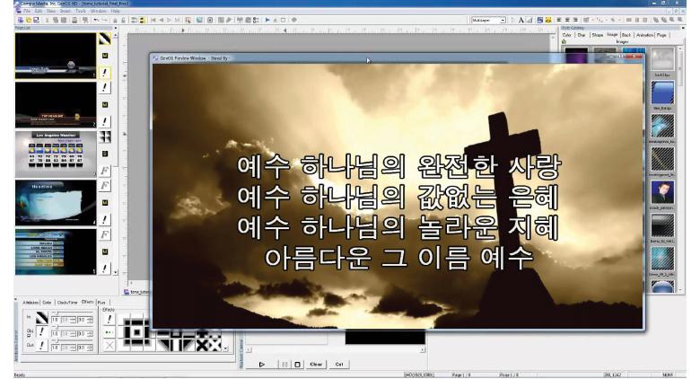 newtek_home_web10